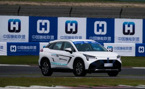 顺应时代发展 氢能汽车运动领先起航