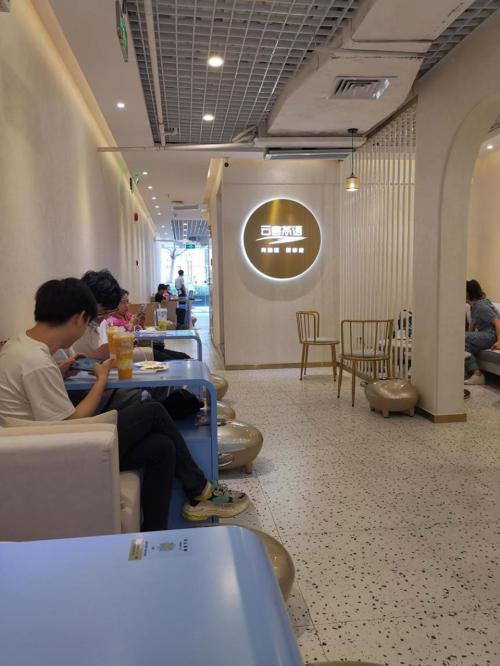 云客茶语首家物联网奶茶店深圳诞生