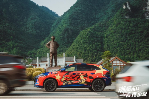 掀SUV新革命风潮 风行T5 EVO全国试驾领潮开启