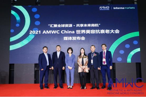 """""""十年磨一剑""""——AMWC China世界美容抗衰老大会强势登陆成都"""