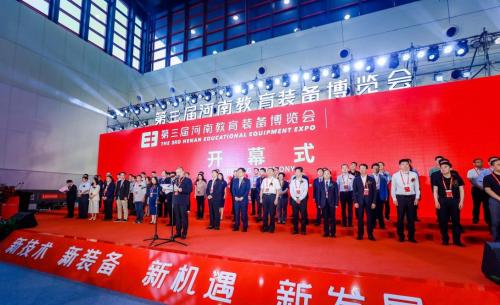 """2021河南教育装备博览会 """"豫""""见派逊校服"""