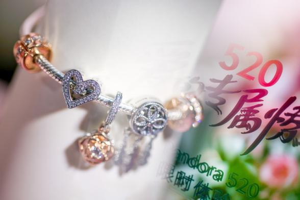 Pandora潘多拉珠宝 520爱的专属惊喜限时体验展