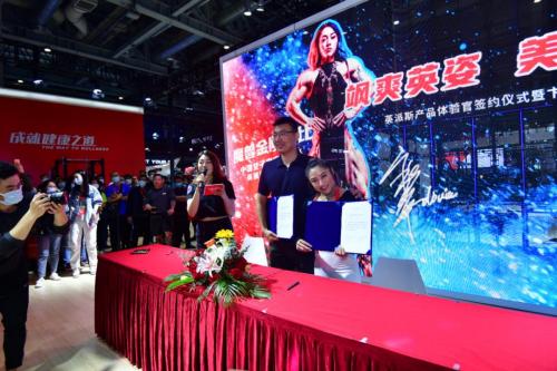 英派斯闪耀第39届体博会,签约国产金刚芭比卞瑞英