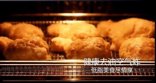 厨房进阶有它就够了,老板烤煎炸一体机科技赋能中国新厨房