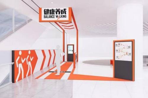 永旺梦乐城广州新塘即将开业,开启未来都市乐园