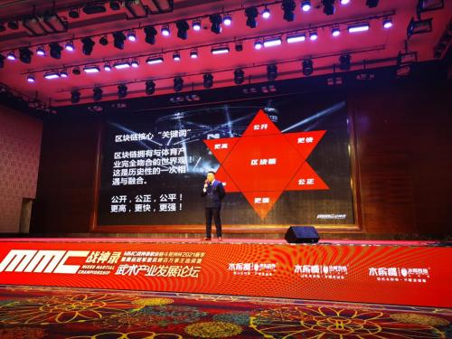 MMC战神录携手HUOBI Labs布局体育数字化未来,发布新赛事和首款数字商品