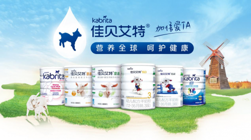 澳优奶粉旗下羊奶粉品牌佳贝艾特提出百亿目标