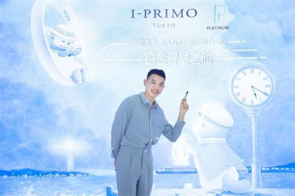 国际铂金协会(PGI®)2021「铂金寻爱之旅」全国巡展北京首站甜蜜启程