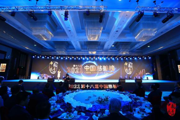 秉承回馈社会价值观 植物医生获中国慈善榜年度慈善榜样奖项