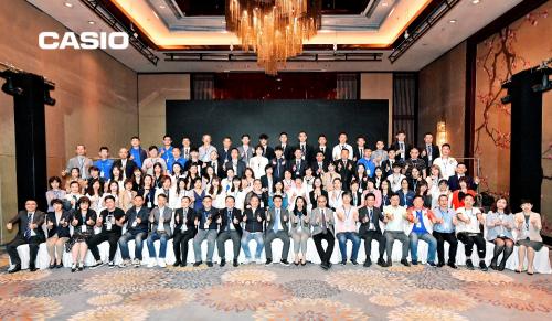 携手同心,蜀写新途   第二十三届卡西欧电子教育全国经销商大会圆满举行!