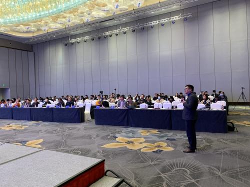 数字化升级从财会行业开始丨实在智能应邀出席第七届国际管理会计教育联盟高峰会