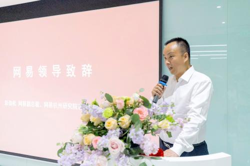 全国首个网易数字产业中心正式开园,打造厦门产业创新高地