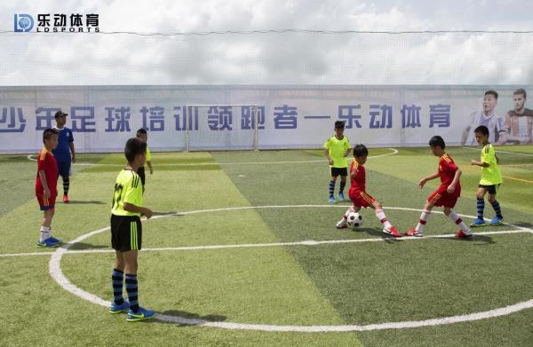 乐动体育夏日培训开启,寓教于乐让孩子健康成长