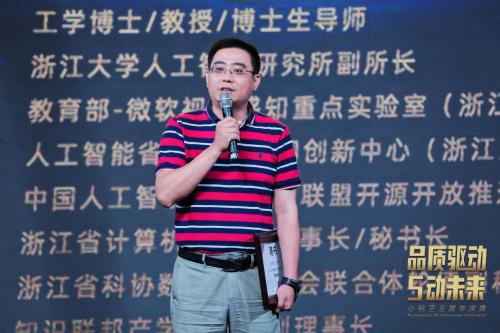 浙大人工智能专家肖俊加入小码研究院 小码王品质战略再添新引擎