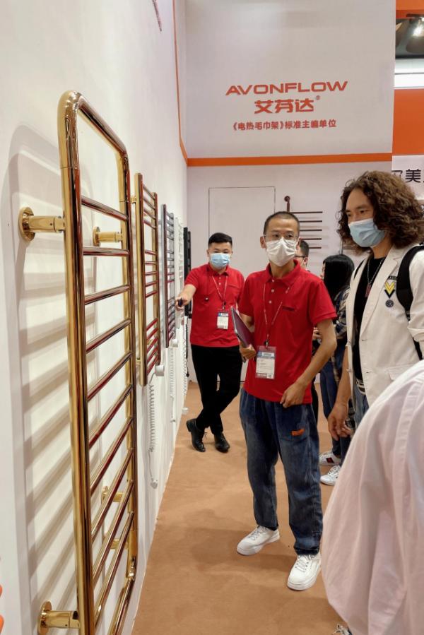 艾芬达电热毛巾架惊艳亮相2021中国国际厨卫展
