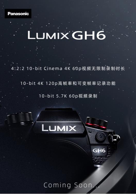 松下LUMIX M4/3系统新成员GH5 Ⅱ亮相 固件更新完善产品表现