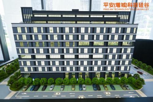 赋能湾区·向新而行 增城首个金融科技智慧园区重磅发布