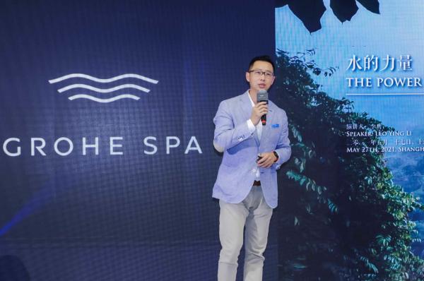 德国高仪全新GROHE SPA发布会启幕 对话设计师创·享·水之未来