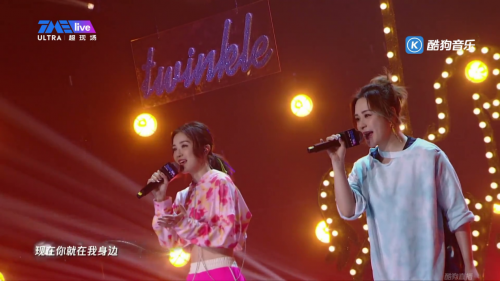 酷狗直播TMElive成歌曲宣发新阵地,Twins线上首唱新歌《小小女人》