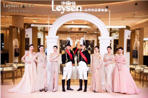 "Leysen莱绅通灵携手品牌挚友张继科礼""豫""十周年"