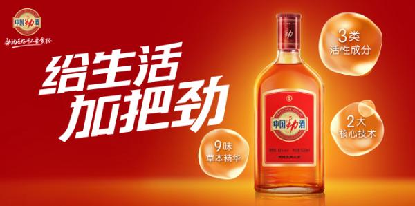 """""""劲酒健康跑中国""""首五站活动圆满落幕,后续还将持续发力助力健康生活"""