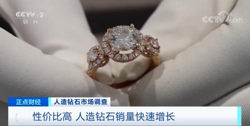 """培育钻石被央视戴上小红花:LightMark小白光的""""克拉自由"""""""