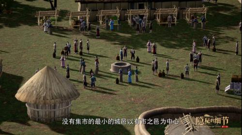 《隐秘的细节》第三集:激赏中华文明繁星闪耀时 看祖先如何挣到第一桶金