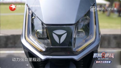 《极限挑战》过六一!雅迪电动车冠能2.0系列带你奔赴快乐星球