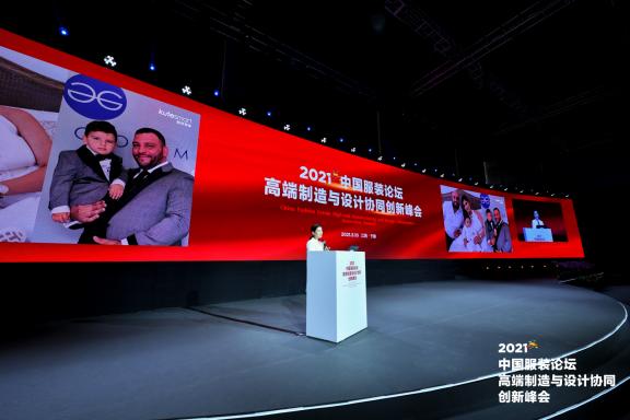 酷特智能C2M新布局,魔幻工厂为中国童装注入新力量