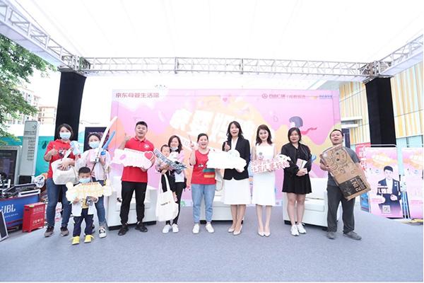 京东母婴生活馆在蓉举办京婴妈咪嘉年华 三重好礼致敬520母乳喂养宣传日