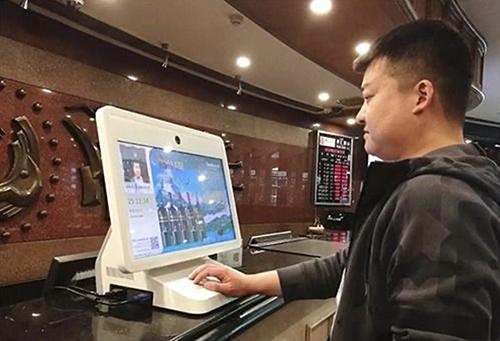 年服务1.2亿人次 天九老板云携手facebox创视布局商旅蓝海