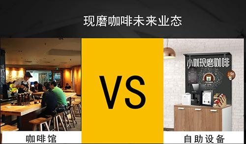 中国咖啡饮品市场进入快车道!如何抓住这波新商机?