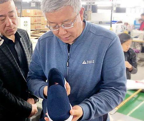足力健老人鞋让老人们不惧年龄 享受健康快乐晚年生活