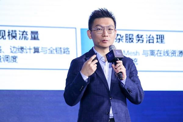火山引擎副总经理张鑫:智能技术在媒体内容创作领域的应用与实践