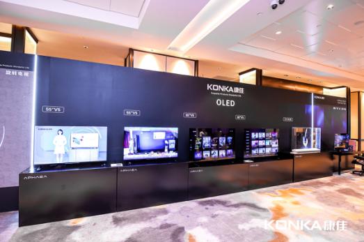 康佳做到了什么让OLED电视普及战正式打响?