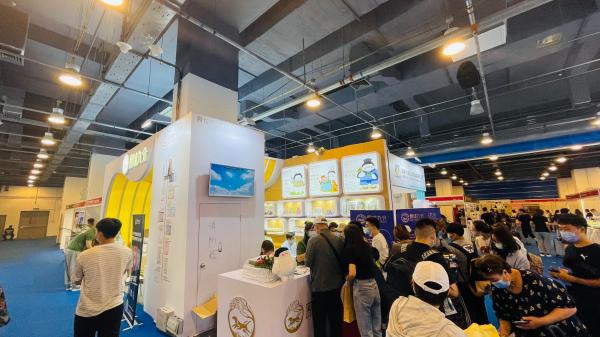 原味九分亮相亚宠北京展,草本宠物健康食品成用户关注焦点