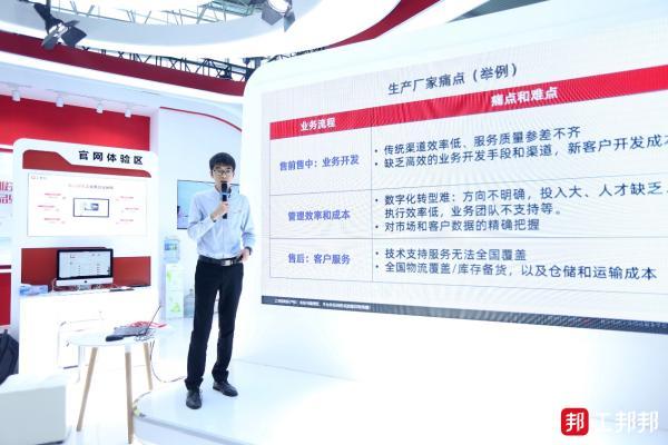工邦邦亮相临沂五金博览会,用数字化致敬这片红色热土!