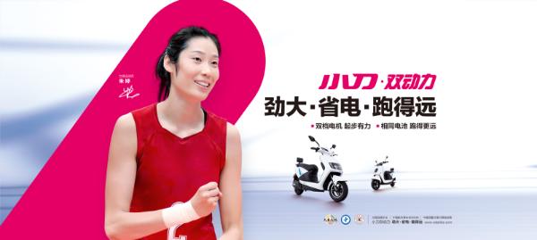 什么质量信得过?来看看小刀电动车的研发实力和品牌奖项