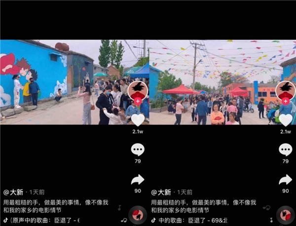 河南小伙回村涂鸦抖音走红,带动当地旅游业获人民日报点赞