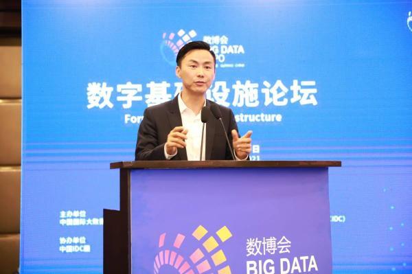 磐石天宁贵阳数字博览会:数据基础设施建设是发展数字经济的核心生产要素