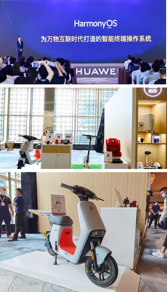 新日XC3成为华为鸿蒙生态的首辆电动车