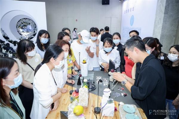 灵感集结 启思拓新 国际铂金协会(PGI)首届「铂金设计光谱」工作坊于深圳成功举办