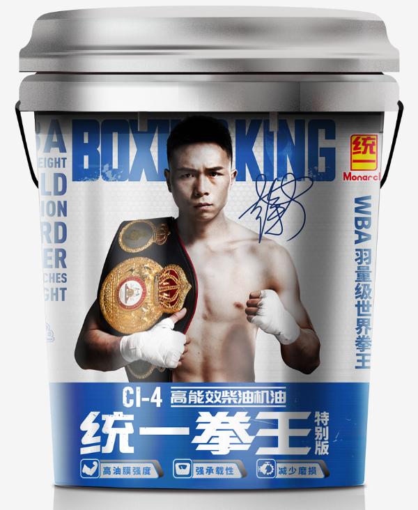 超能打 冠军样,跨界合作单品统一拳王CI-4上市