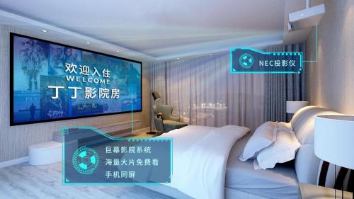 以智能变革,激眠为酒店行业发展创新赋能