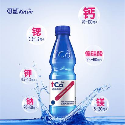 可蓝高盖矿泉水,喝水即补钙,真的不是说说而已!
