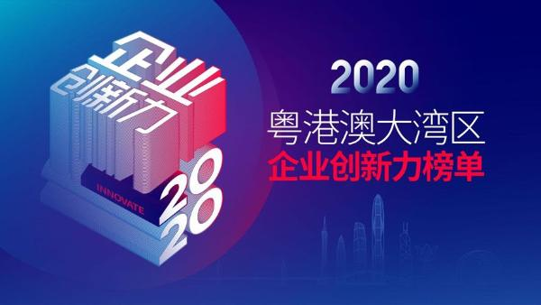 270个品牌 300+创新成果,即将亮相第五届深圳国际品牌周!