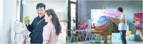 WOW3 @花博小镇 以数字艺术的力量,撬动商业跨界的能量,带动崇明中部的崛起