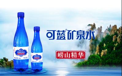 喝可蓝 中状元 ,可蓝矿泉水携手河南交通广播开展爱心助考活动