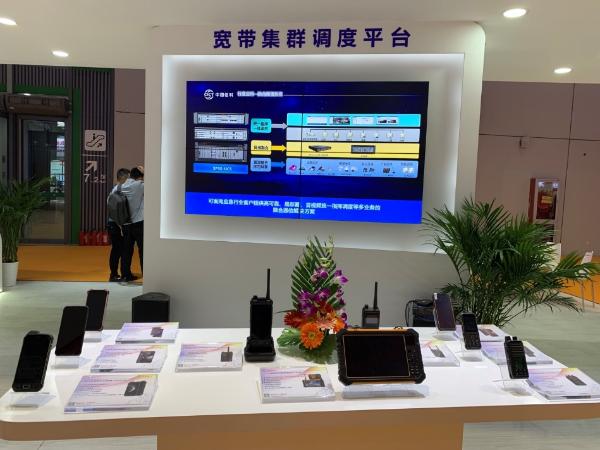 聚焦智慧应急 打造产业生态 大唐电信亮相首届长三角国际应急博览会