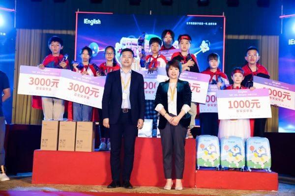 iEnglish全国ETP大赛总决赛全国64强同台竞技